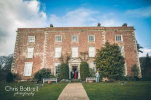 Bayfield Hall Wedding venue