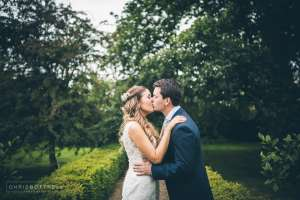 southwood hall wedding romantic