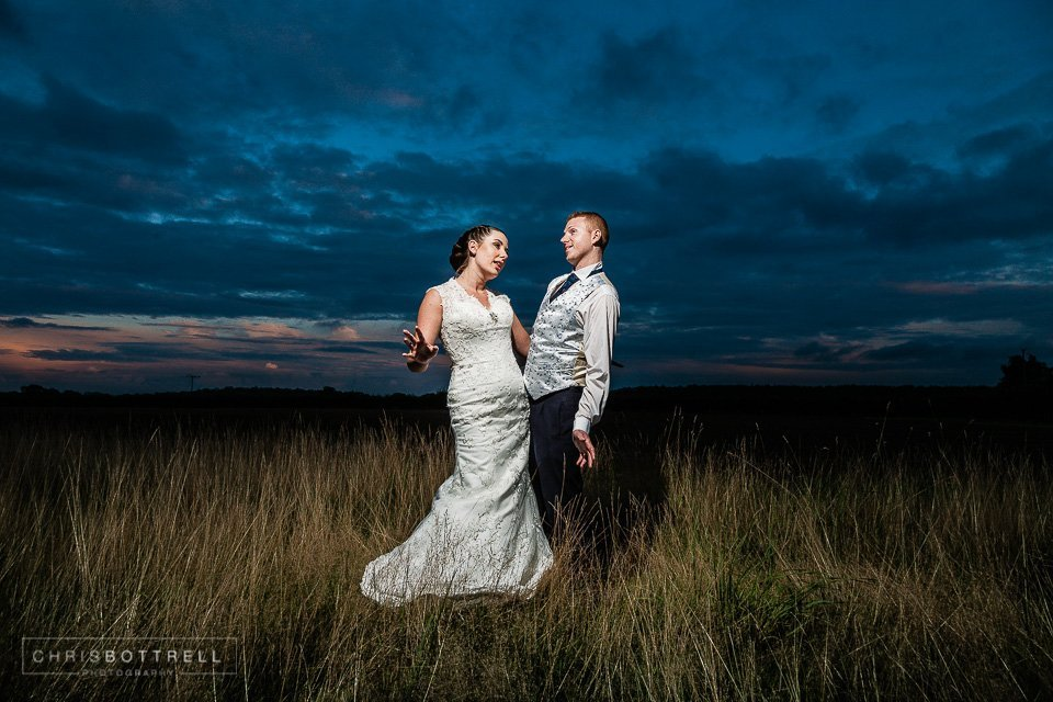 park farm wedding photographer
